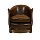 Deco Tub Arm Chair